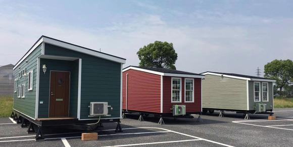 トラーハウスを活用した福祉避難所