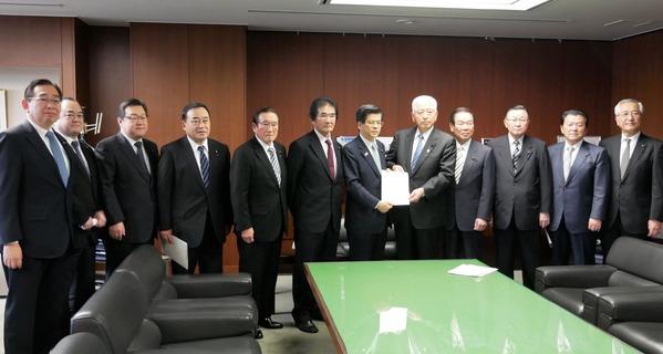 石井啓一国土交通大臣への要望活動