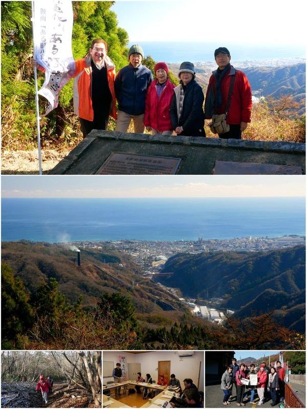 神峰山頂ハイキング