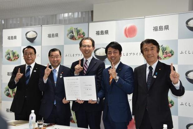 福島GAP挑戦宣言