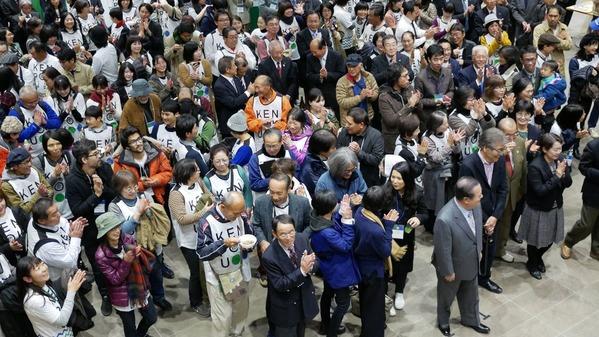 県北芸術祭クロージングナイト(閉会式)
