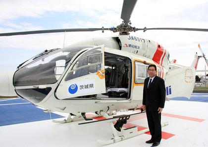 茨城県のドクターヘリ