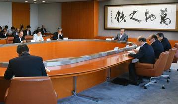 茨城県総合教育会議