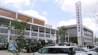 被災した常総市役所