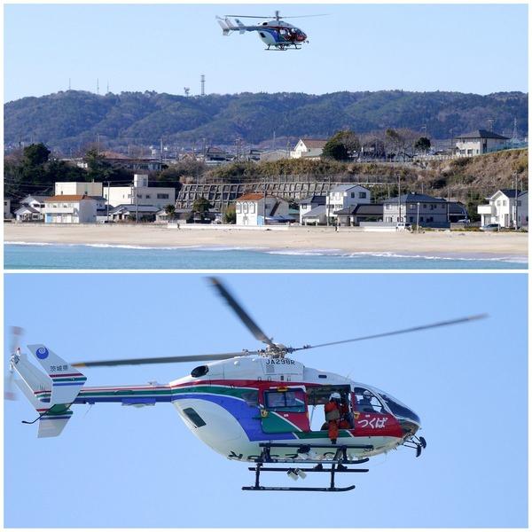 艱難事故の捜索に当たる県の防災ヘリコプター