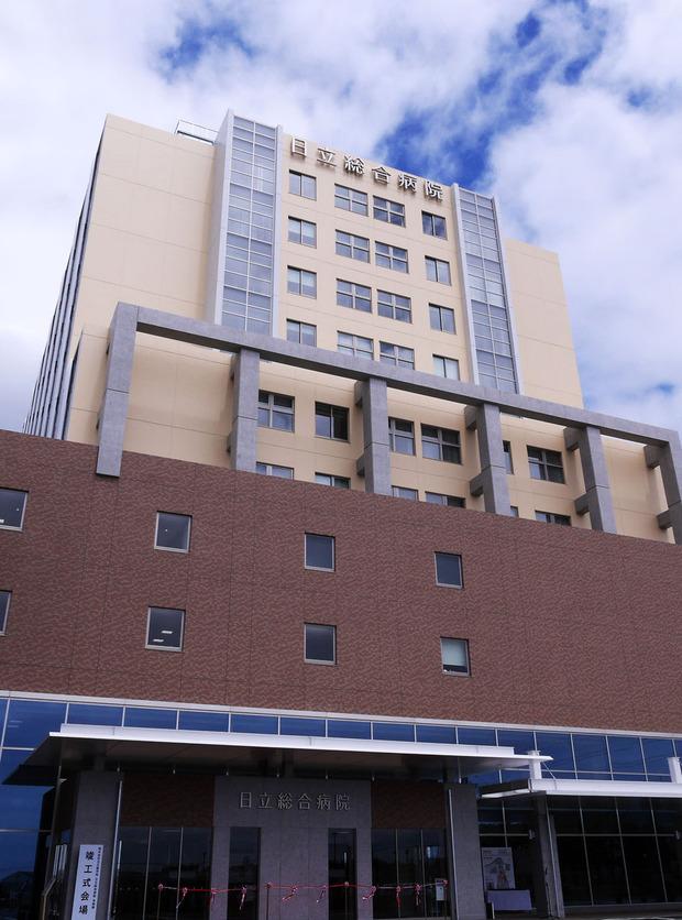 日製日立総合病院本館棟