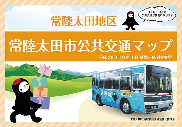 170624oota_bus
