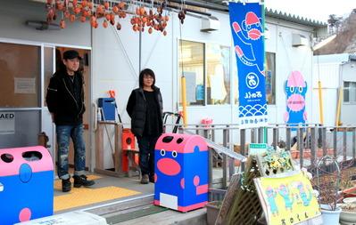 東松島おのくんの家視察