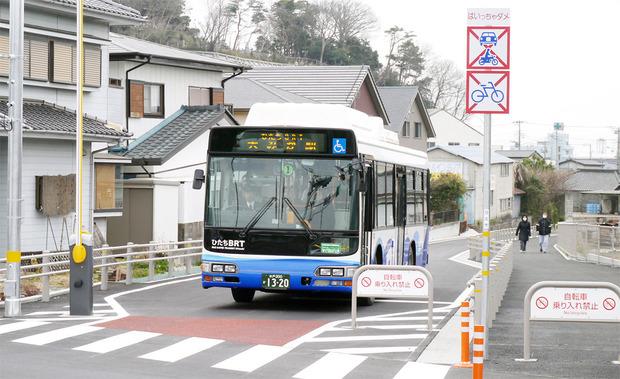 ひたちBRT(大甕〜おさかなセンター)