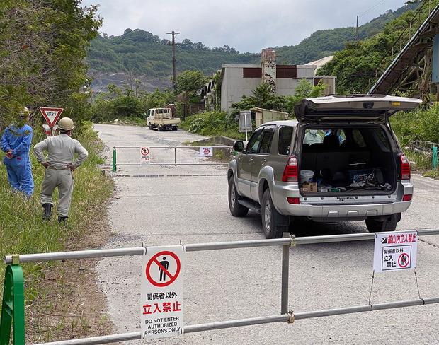 新たな産業廃棄物最終処分場が計画される太平田鉱山入口