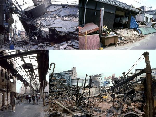 阪神淡路大震災(1995年)