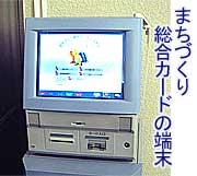 010920yoko_card