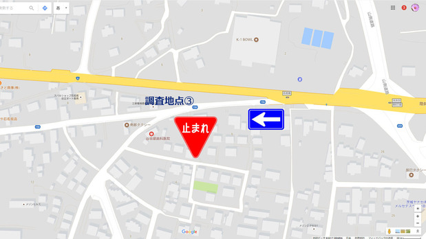 国道6号石名坂交差点改良工事