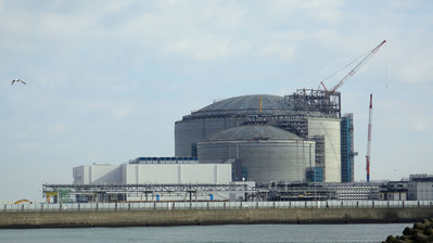 東京ガスエネルギー基地