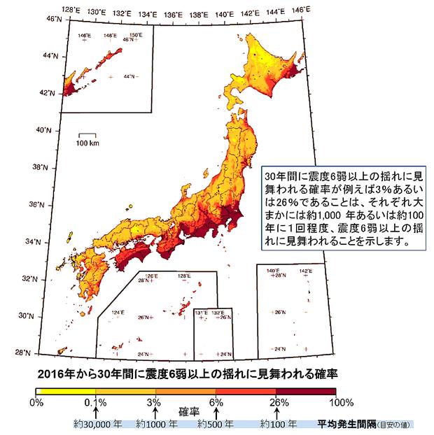 全国地震予想地図