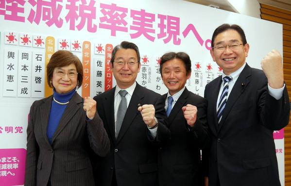県議選当選報告党本部
