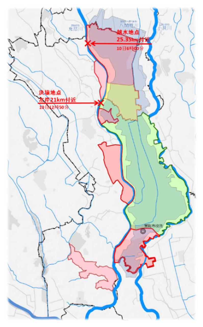 常総市の水害検証委員会の報告書公表:ほっとメール@ひたち