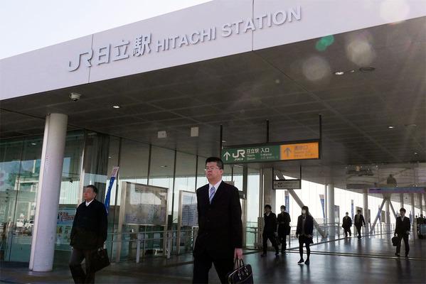 日立駅の駅名表示