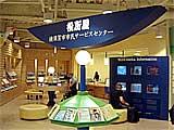 010920yoko_sigotoya