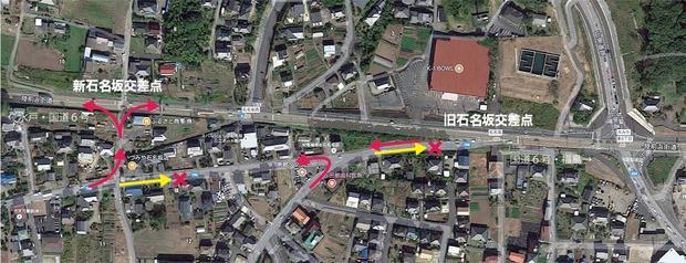 石名坂交差点付近グーグルマップ