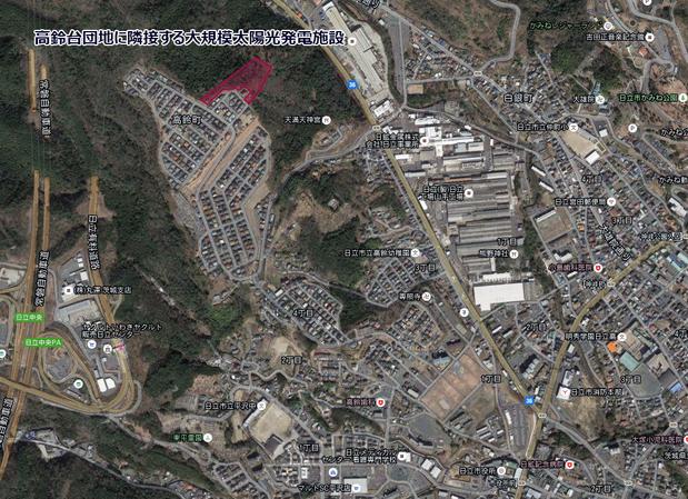 高鈴台団地に隣接する大規模太陽光発電施設のマップ