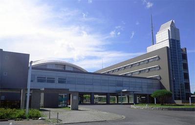 東海村役場