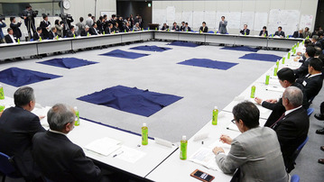 指定廃棄物処理に関する茨城県市町村長会議