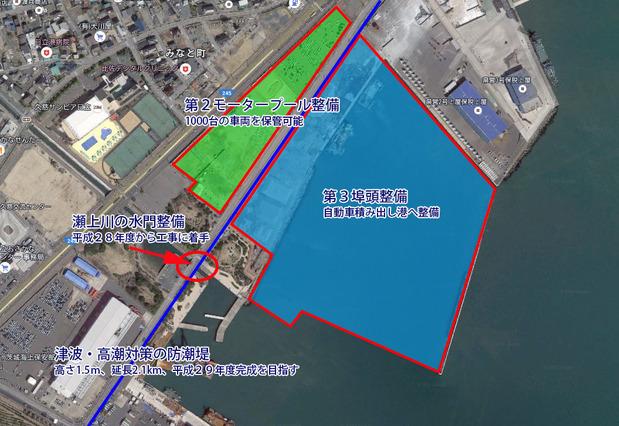日立港区第3ふ頭・防波堤整備