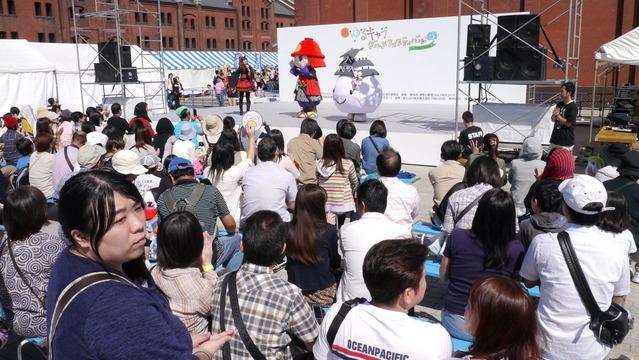 ゆるキャラ・グルメフェスティバルin横浜