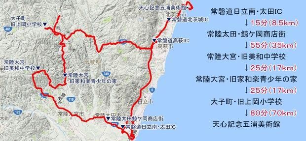 県北芸術祭走行マップ
