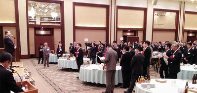 茨城県原子力協議会新春の集い