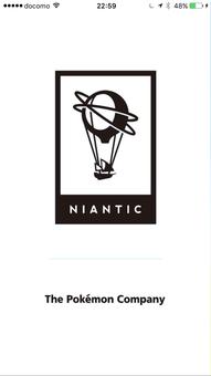 ナイアンテックの著作権表示