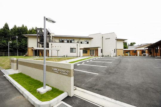県南発達障害者支援センター(つくば同仁会子どもセンター)