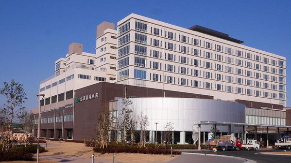 新土浦協同病院