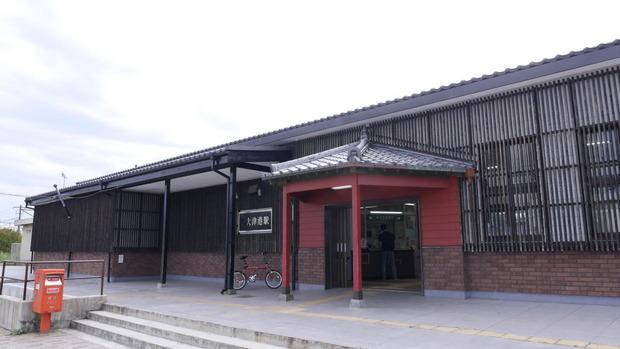 JR大津港駅