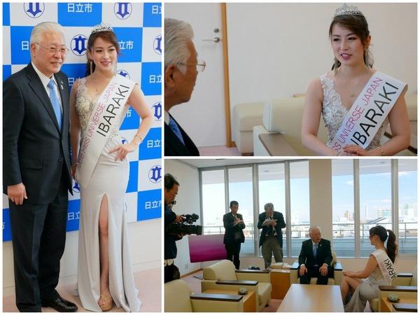 ミスユニバース2018茨城代表・薄井さお里さんと小川日立市長