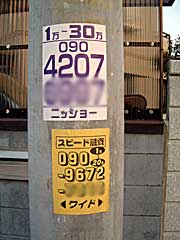 020408kinyu