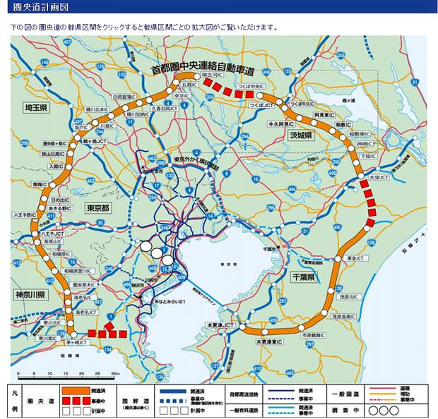 圏央道マップ