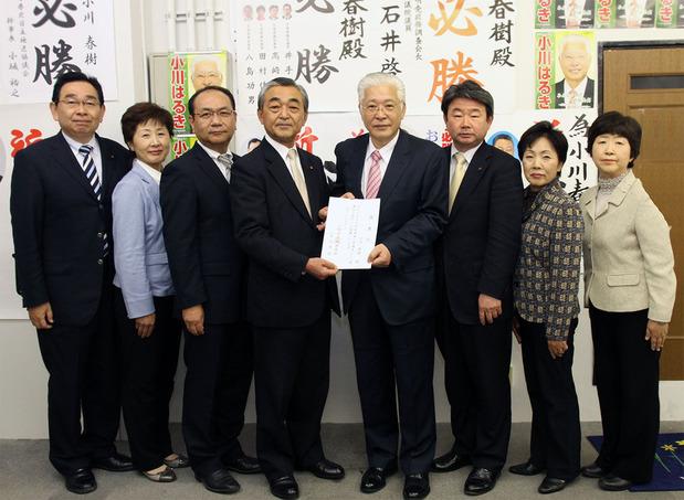 小川春樹候補との政策協定