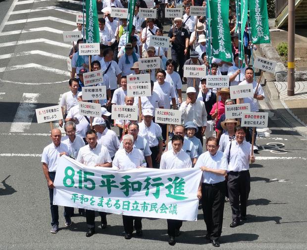 日立平和行進
