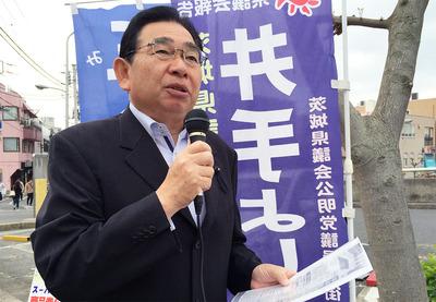 JR大みか駅での街頭演説