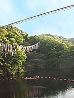 980425ryu_tate