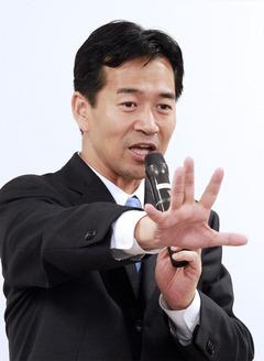 岡本三成衆議院議員