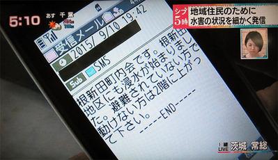 NHKで紹介される