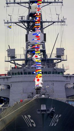 海上自衛隊横須賀基地で