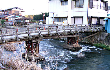 十王川木橋