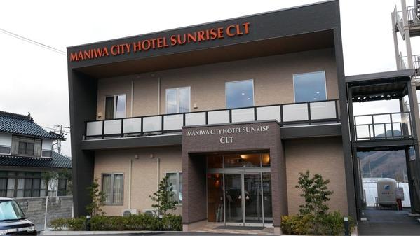 ホテルサンライズCLT