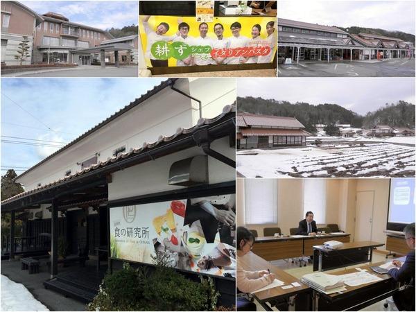 鳥取県邑南町
