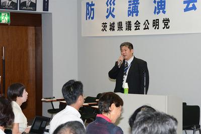 防災科学技術研究所・社会防災システム研究部門研究員・増田和順