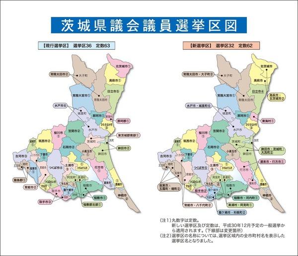 選挙区割り図